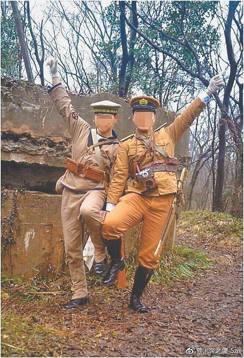 大陸精日青年著二戰日軍軍服,在南京紫金山一帶進行活動。(取自微博@上帝之鷹_5zn)