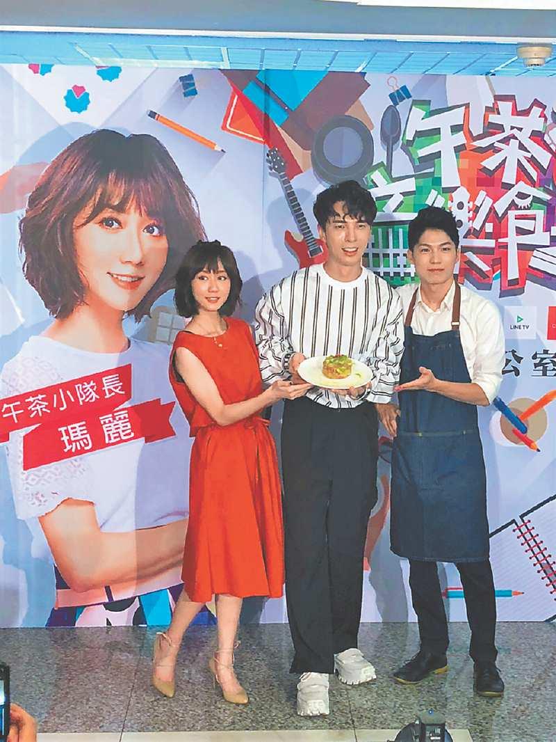 陳勢安(中)出席DJ瑪麗(左)主持的網路新節目記者會,手上端的沙拉是他與節目另一位嘉賓廚師彭的作品。(記者廖慧娟攝)