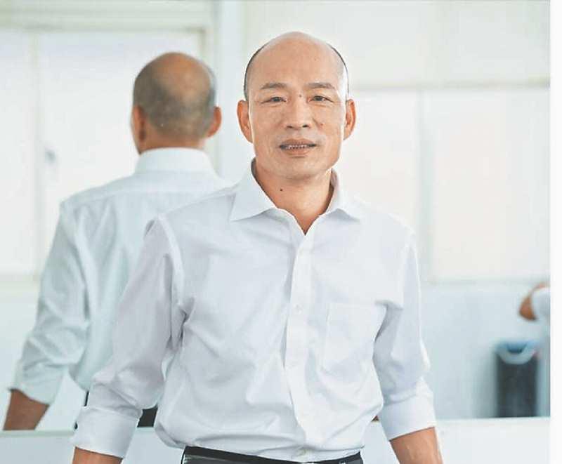 韓國瑜(國民黨提名總統參選人)