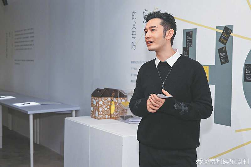 大陸男星黃曉明在《被遺忘的單向線》開幕展上致詞。(取自微博@南都娛樂周刊)