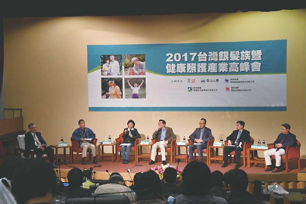 ●銀髮族暨健康照護產業高峰會座談。圖/陳玄