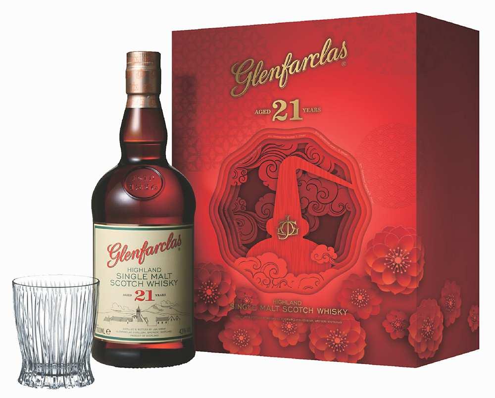 ●「格蘭花格21年單一麥芽威士忌」,建議售價:2,890元。圖/業者提供