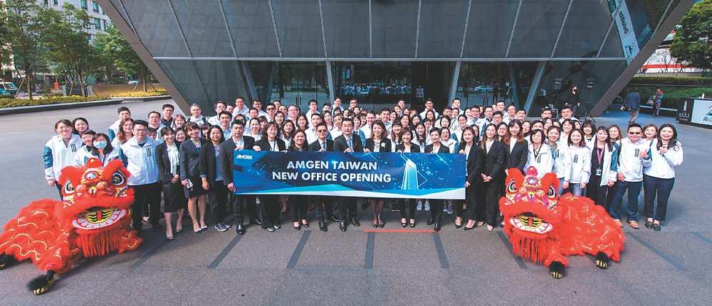 台灣安進穩健擴張,此次搬遷之意義代表將持續深耕台灣的決心,同時也擴大招募,歡迎多元人才加入安進的行列,為台灣民眾帶來更好的健康與生活品質。圖/台灣安進提供