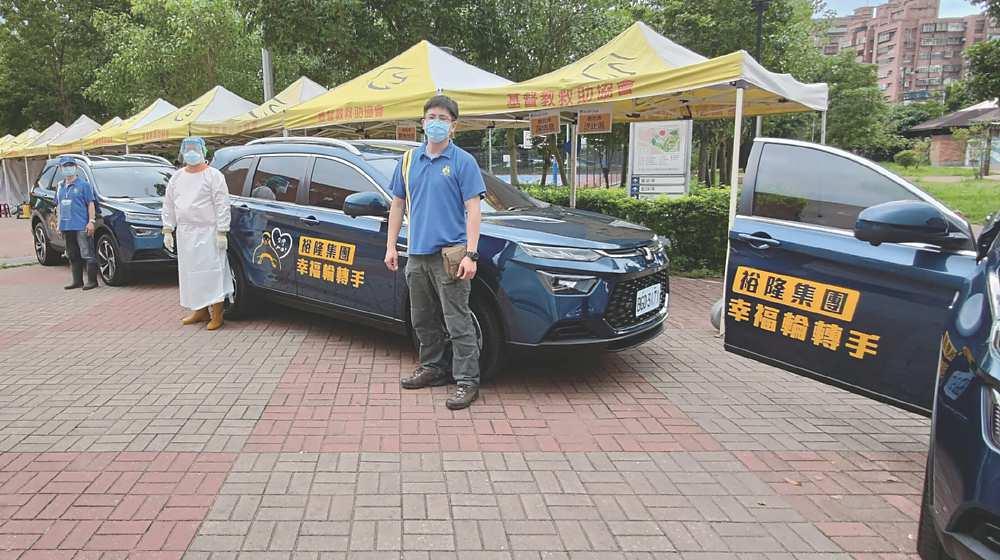 ↓裕隆集團力挺新北市一線抗疫司機安全,累計共捐贈10部車輛與物資超過1,500萬元。圖/業者提供