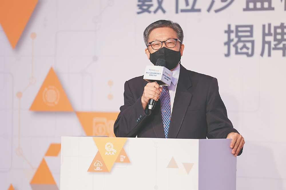 ●金融總會秘書長吳當傑。圖/金融科技創新園區提供